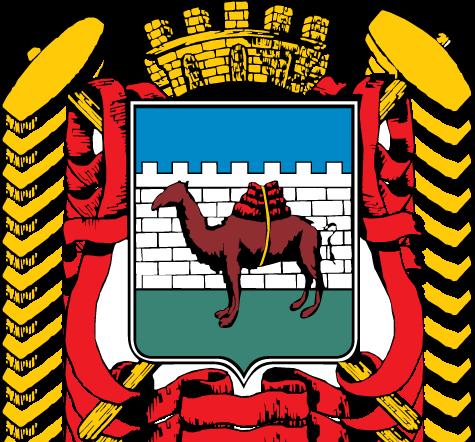 free vector Chelyabinsk gerb logo