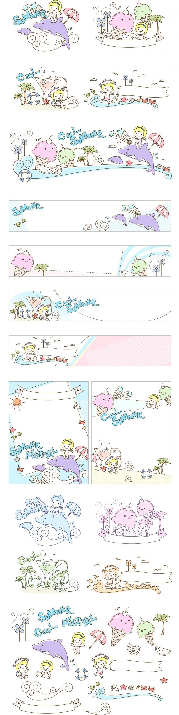 free vector Children summer lovely vector