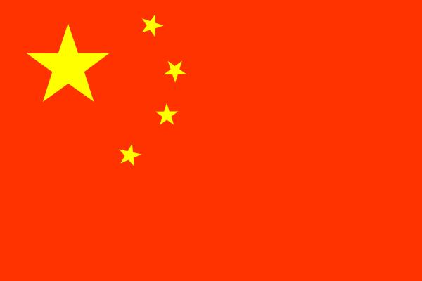 free vector China clip art