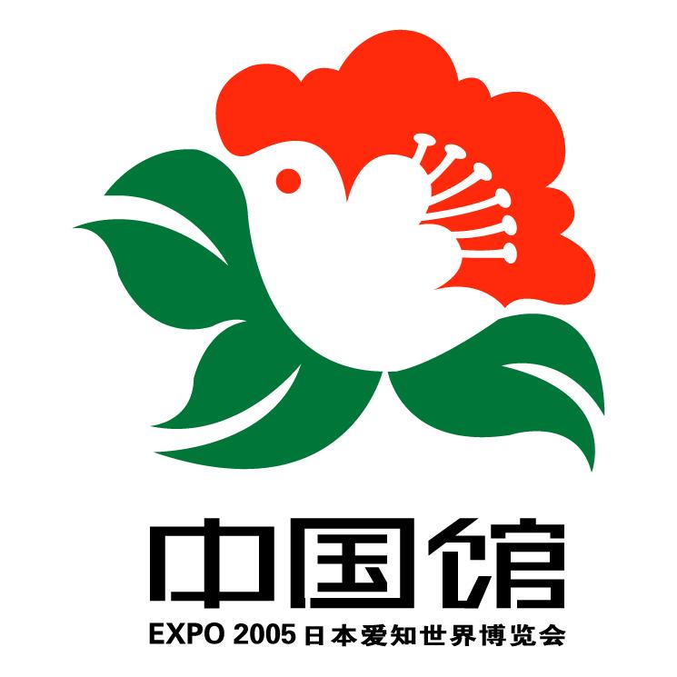 free vector China expo2005