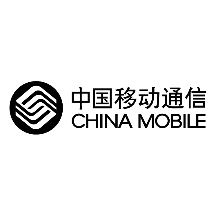 free vector China mobile 0