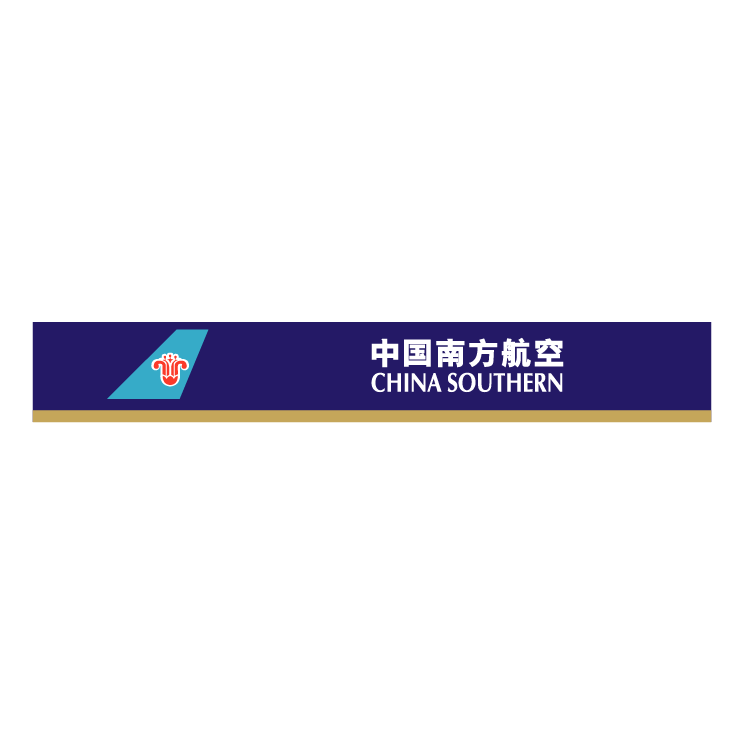 free vector China southern 0