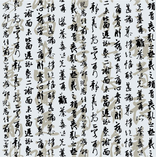 free vector Chinese calligraphy background vector