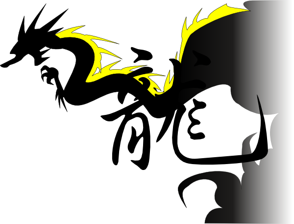 free vector Chinese Dragon clip art