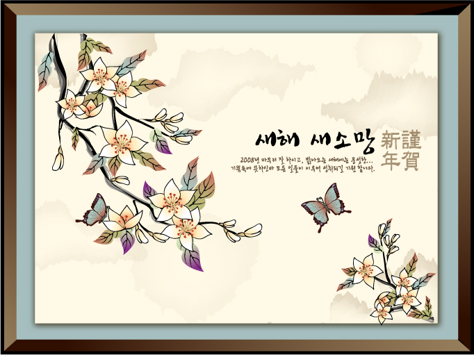 free vector Chinesestyle ink auspicious new year 16