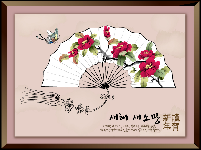 free vector Chinesestyle ink auspicious new year 17