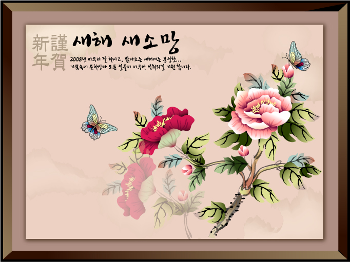 free vector Chinesestyle ink auspicious new year 3