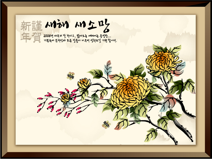 free vector Chinesestyle ink paintings 4 auspicious
