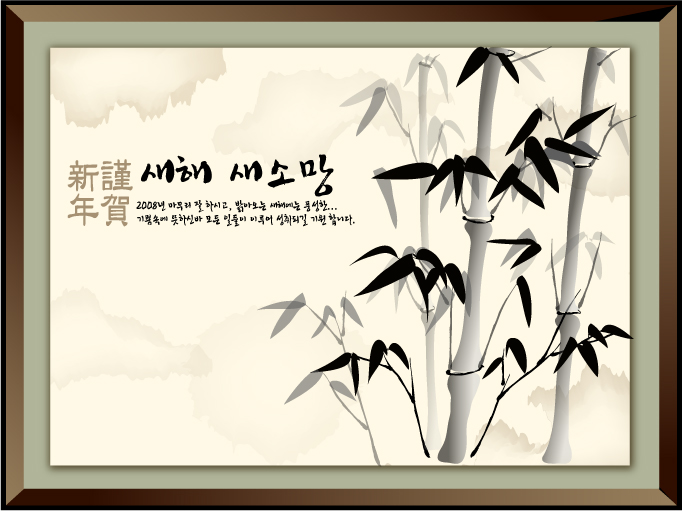 free vector Chinesestyle ink paintings 5 auspicious