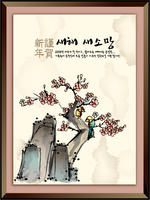 free vector Chinesestyle ink paintings 6 auspicious