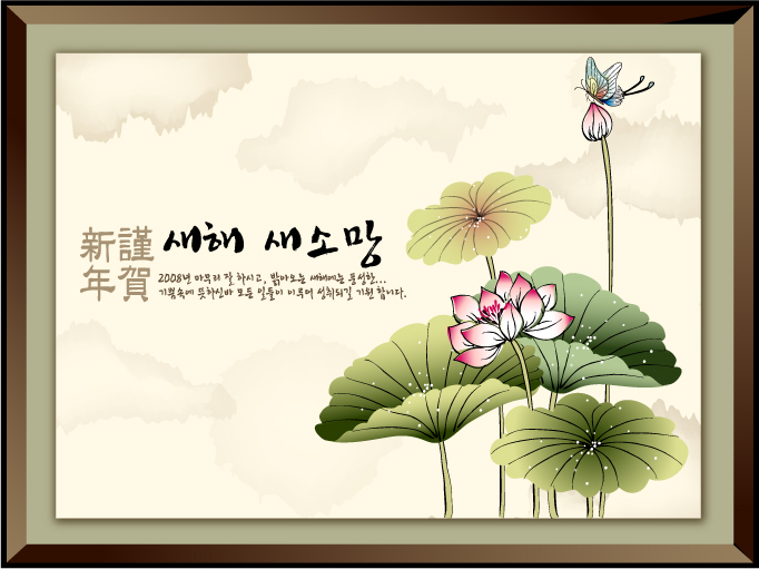 free vector Chinesestyle ink paintings 8 auspicious