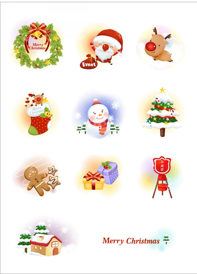 free vector Christmas icon vector