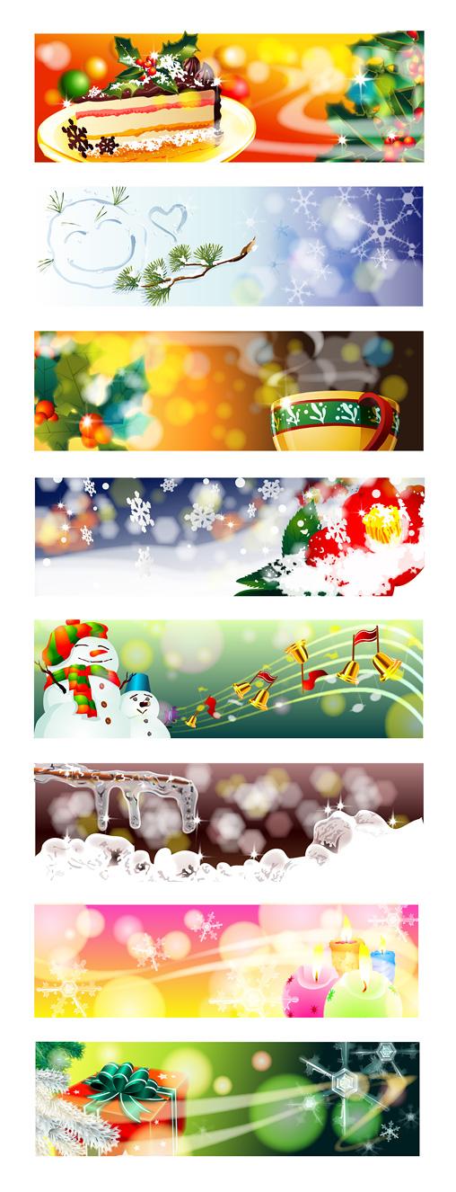 free vector Christmas theme vector dream banner