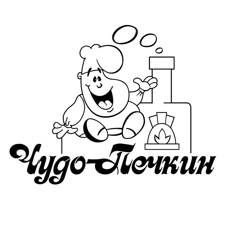 free vector Chudo pechkin 0