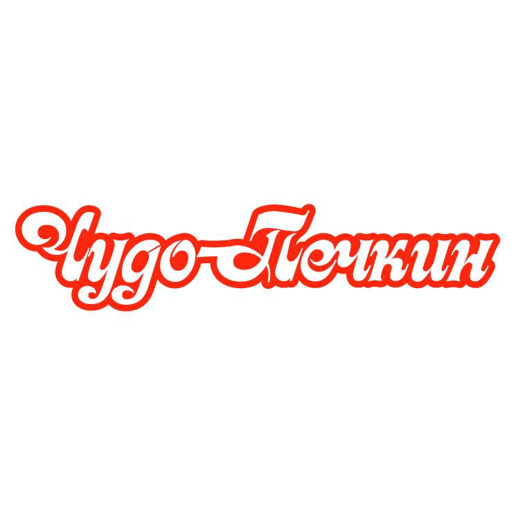 free vector Chudo pechkin 3