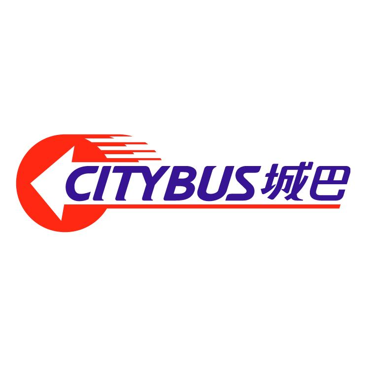 free vector Citybus