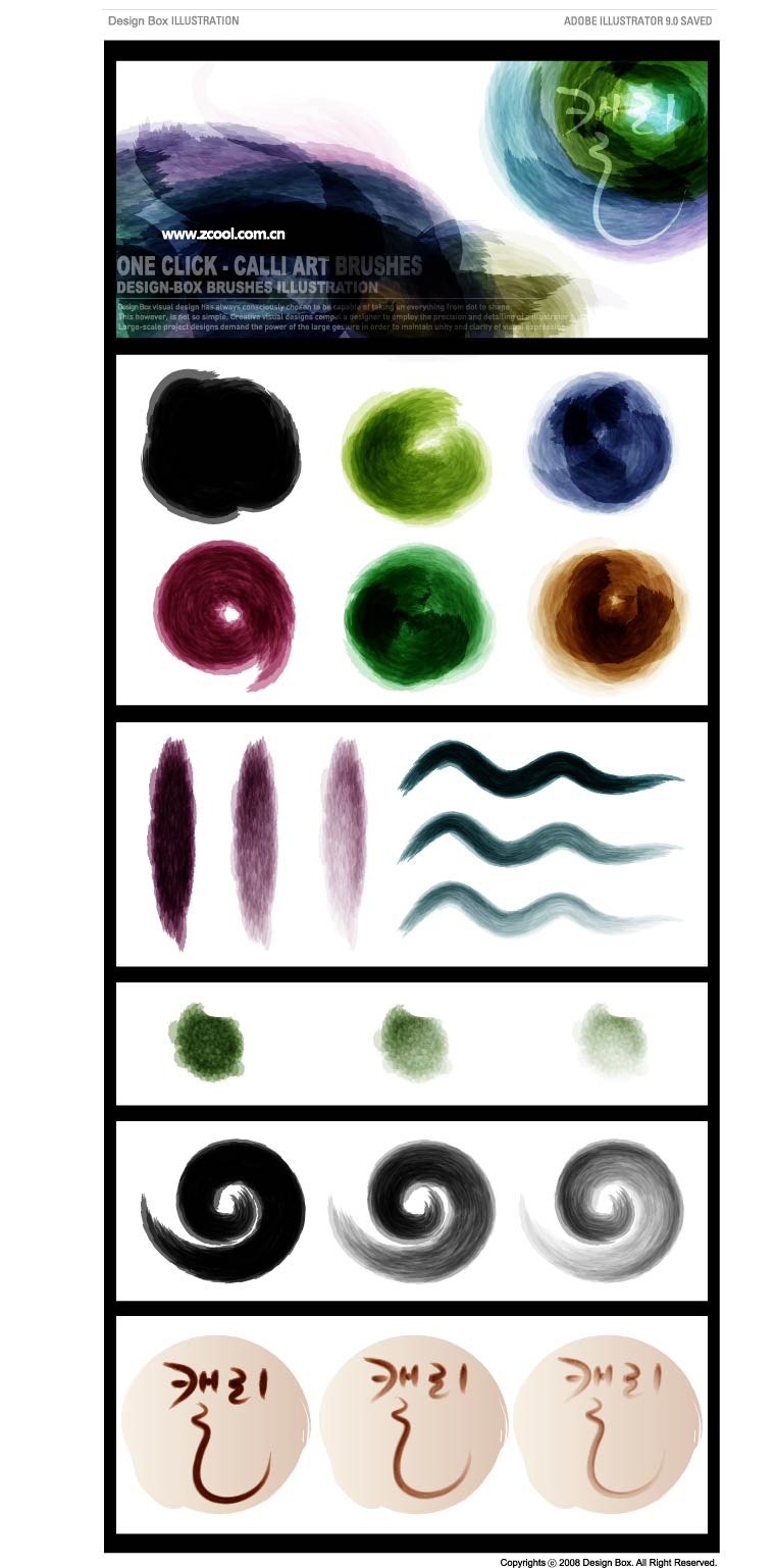 free vector Classic ai ink strokes vector