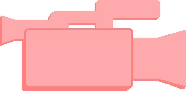free vector Cmy Vcr Simple Icon clip art
