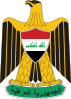 free vector Coat Of Arms Emblem Of Iraq clip art