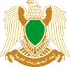 free vector Coat Of Arms Of Libya clip art