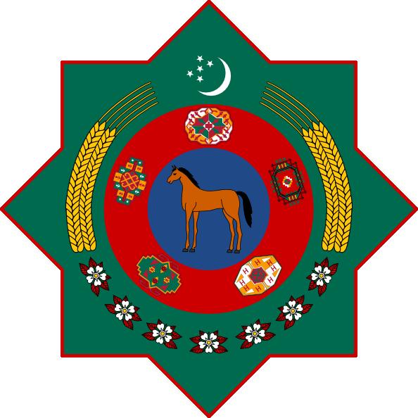 free vector Coat Of Arms Of Turkmenistan clip art