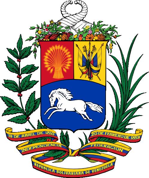 free vector Coat Of Arms Of Venezuela clip art