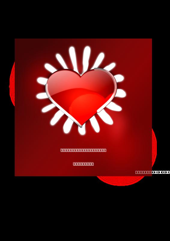 free vector Corazón