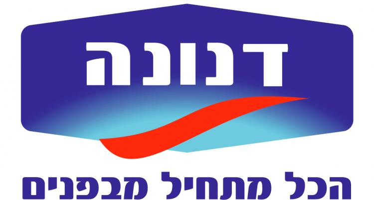 free vector Danone israel