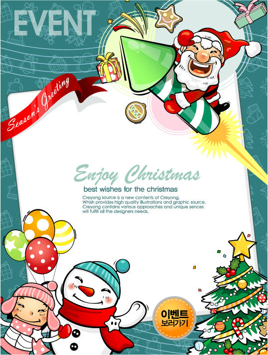 free vector Daquan christmas element vector