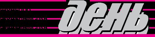 free vector Day magazint UKR logo