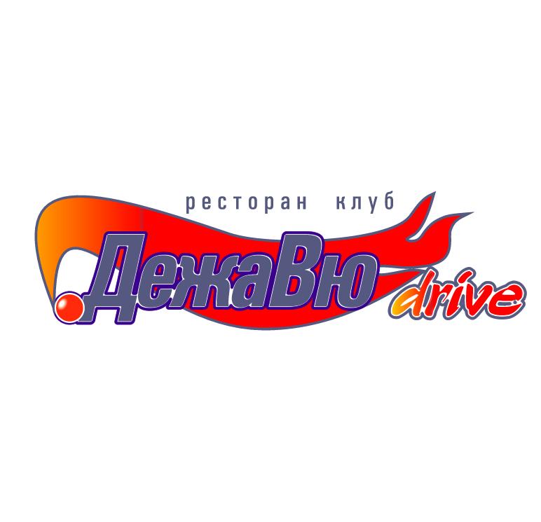 free vector Dejavue