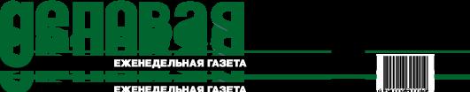 free vector Delovaya Nedelya magazine