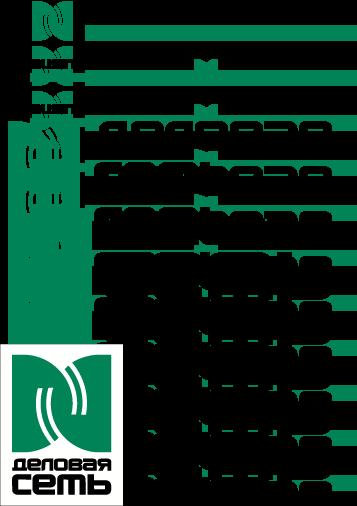 free vector Delovaya net logo