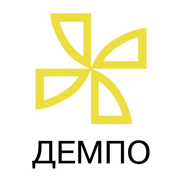 free vector Dempo 1