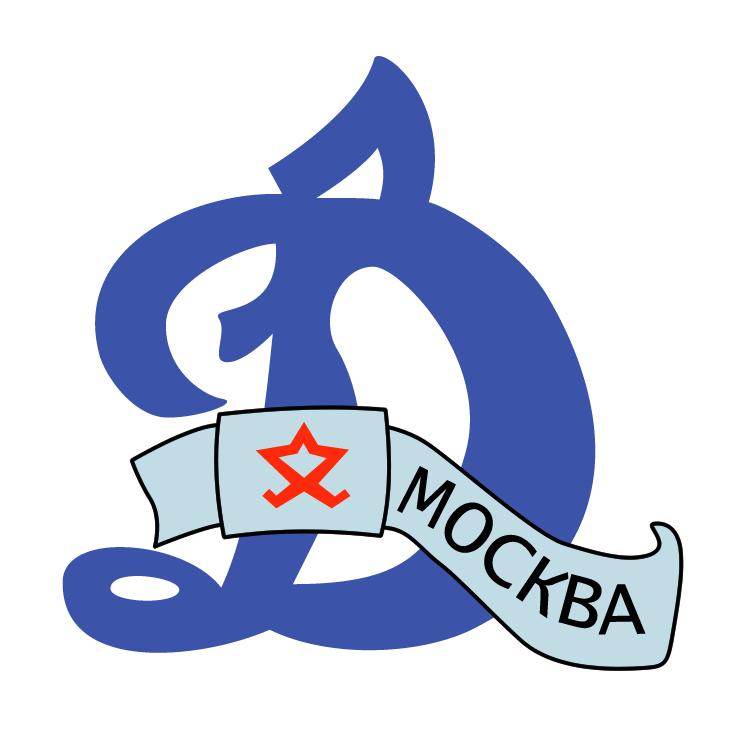 free vector Dinamo moscow 0