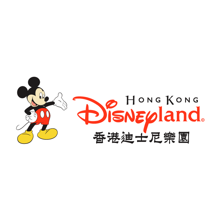 Disneyland Hong Kong Free Vector 4vector