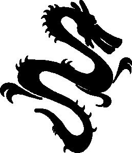 free vector Dragon Silhouette clip art