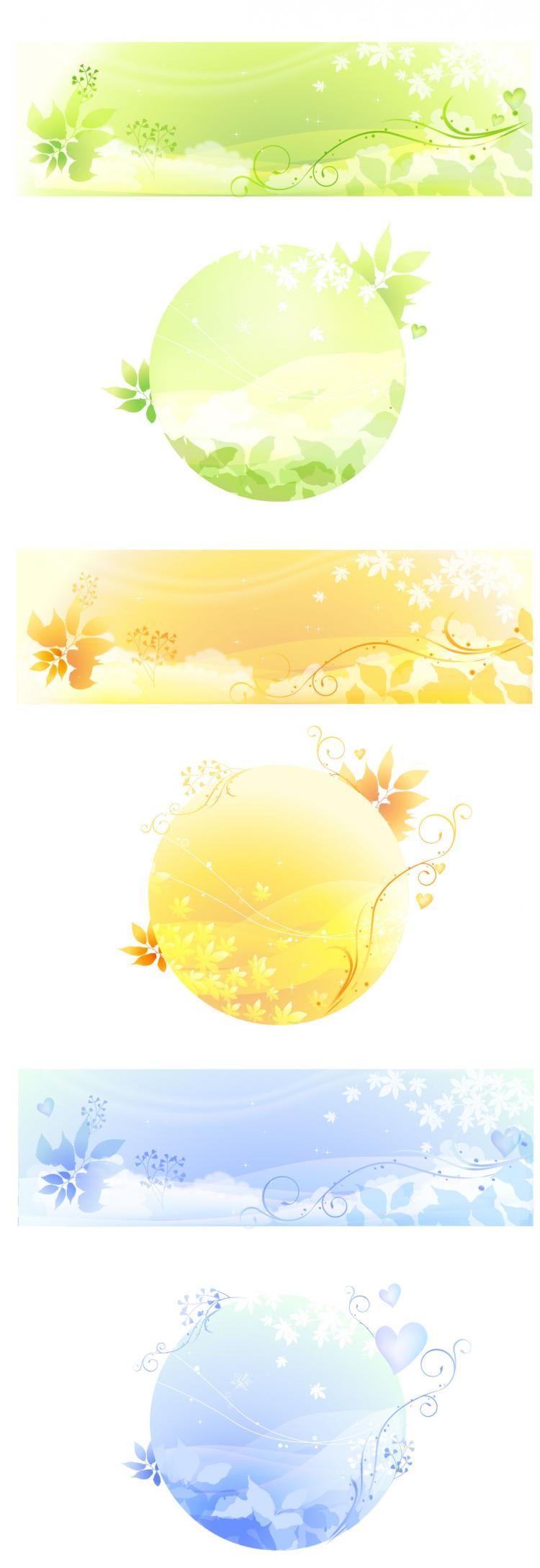 free vector Dream theme vector leaves