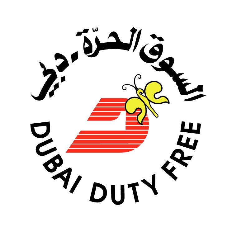 free vector Dubai duty free