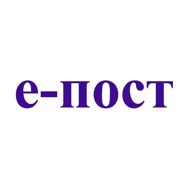 free vector E post 0