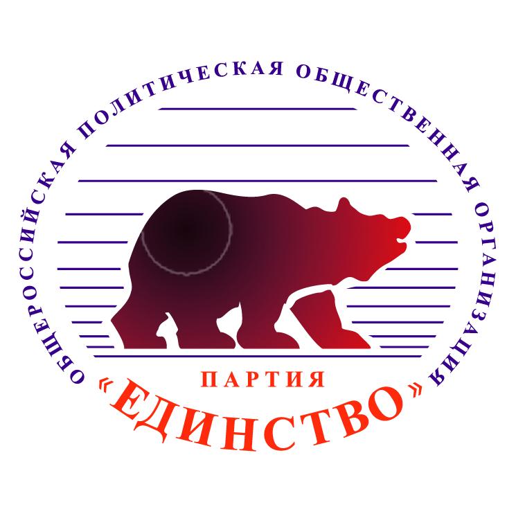 free vector Edinstvo 0