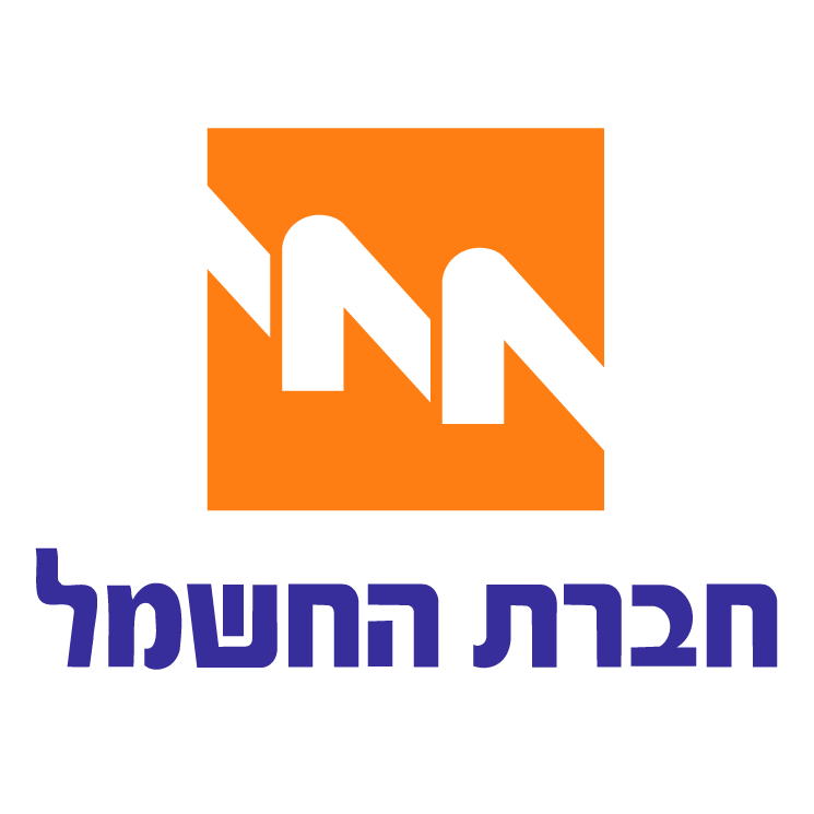free vector Electric company of israel