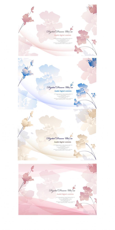 free vector Elegant flowers vector background