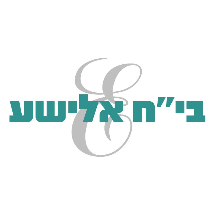 free vector Elisha hospital