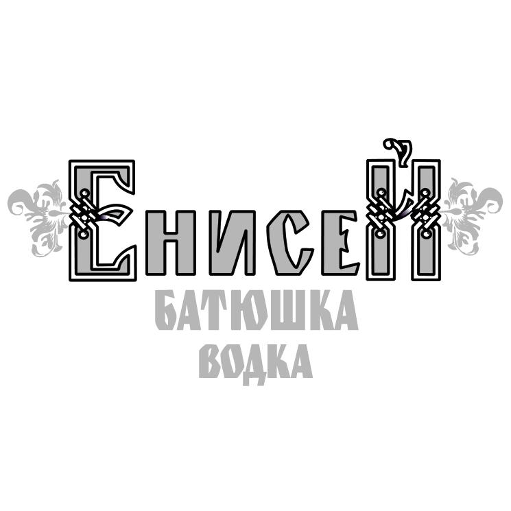 free vector Enisey vodka