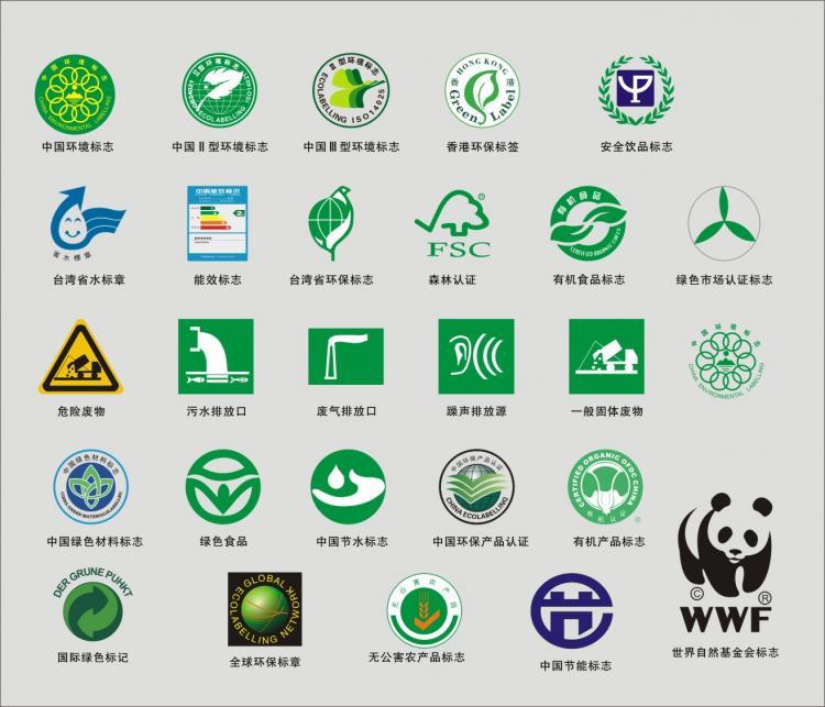 free vector Environmental protection certification logo vector