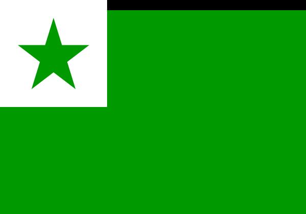 free vector Esperanto Flag clip art
