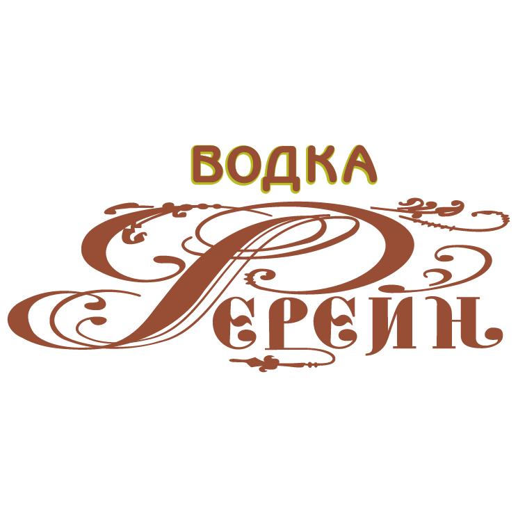 free vector Ferein vodka