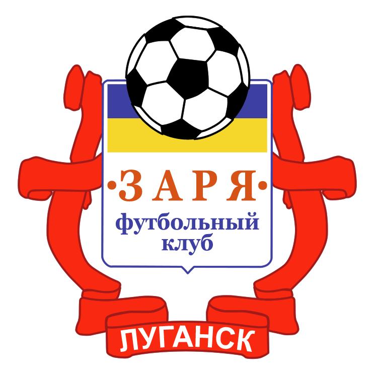free vector Fk zarya lugansk