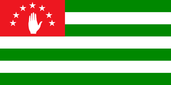 free vector Flag Of Abkhazia clip art